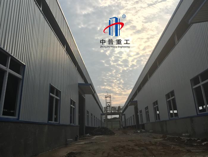 河南省新型建材工业产业园钢